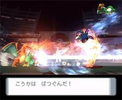 http://www.smashbros.com/wii/jp/characters/images/pokemon_trainer/pokemon_trainer_070927c.jpg